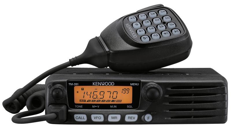 tm 281a kenwood tm281a 2m 65w mobile 200 memories noaa weather alert rh randl com UHF VHF Radio Used Kenwood VHF Radios