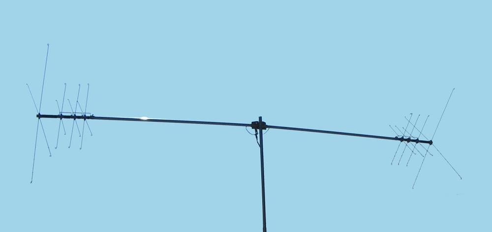R&L Electronics Search Results MULTI BAND VHF HF BASE